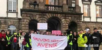 学生罢课什么运动 法国中学生熊孩子加入黄马甲运动