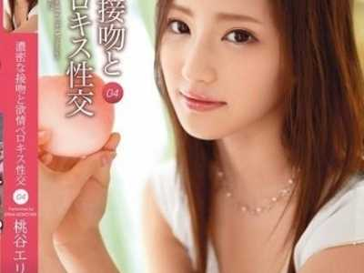 日本ava裸体 日本ava女演员谁最漂亮2014公开投票结果